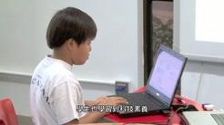 漢基國際學校Scratch學習旅程